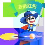 惠城网站建设